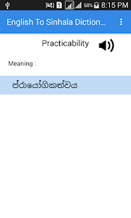 intuitive meaning in english dictionary