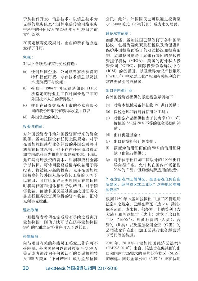 lexisnexis law english chinese dictionary
